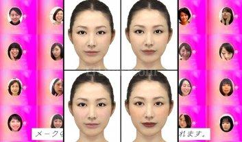 Lanzan una app para Skype que te maquilla en la pantalla