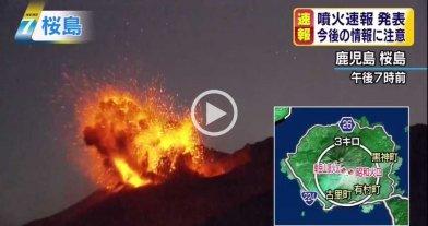 Video: impresionantes im�genes de un volc�n en erupci�n en Jap�n