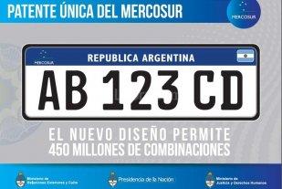 Entró en vigencia la nueva patente del Mercosur