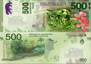 En julio entrar�n en circulaci�n los nuevos billetes de 500 pesos