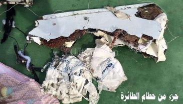 Humo en la cabina del avi�n siniestrado de Egyptair