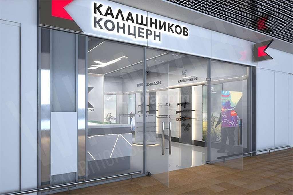 Tienda de Kalashnikov en el aeropuerto moscovita. <strong>Foto:</strong> kalashnikov.com