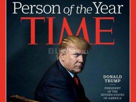 Trump fue elegido el hombre del año por la revista Time