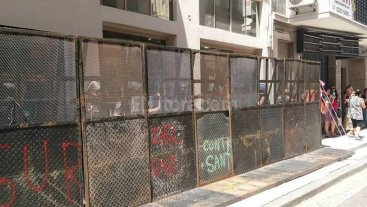 Trabajadores de ATE denunciaron represión durante protesta en sede de cartera educativa