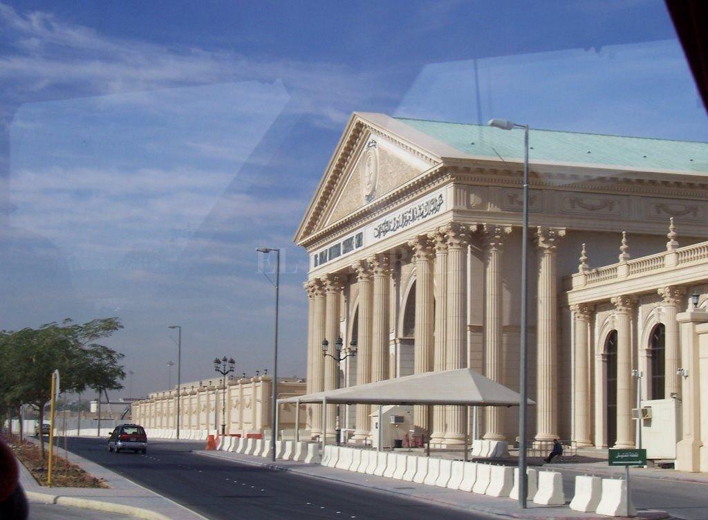 Área Palacio Al-Yamamah en Riad. Crédito: Internet