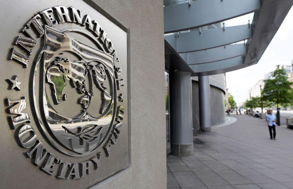 FMI, Washington, EE.UU. Crédito: Internet