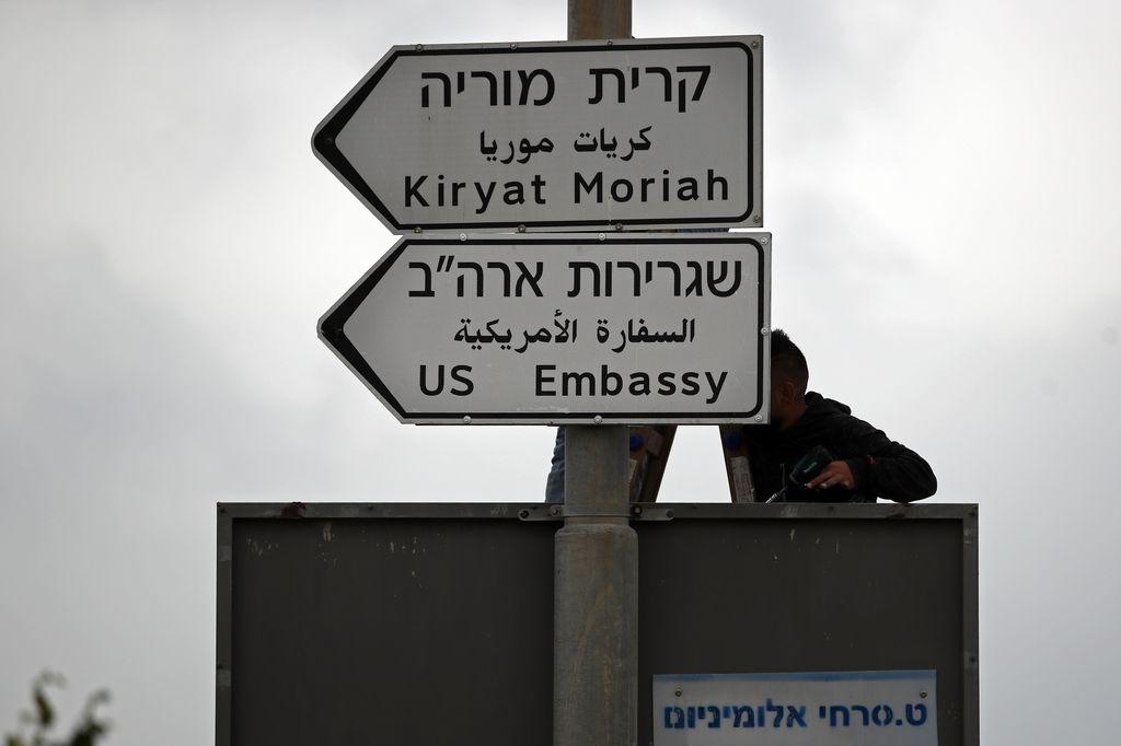 Abrirá embajada en Jerusalén el próximo 14 de mayo