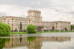 Vida cotidiana en Moscú