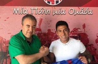 Brian Sarmiento rescindió su contrato con Volos de Grecia