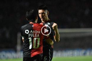 Los goles de Colón - Atlético Mineiro -