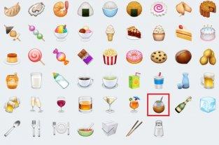 El emoji del mate llegó a WhatsApp en Android