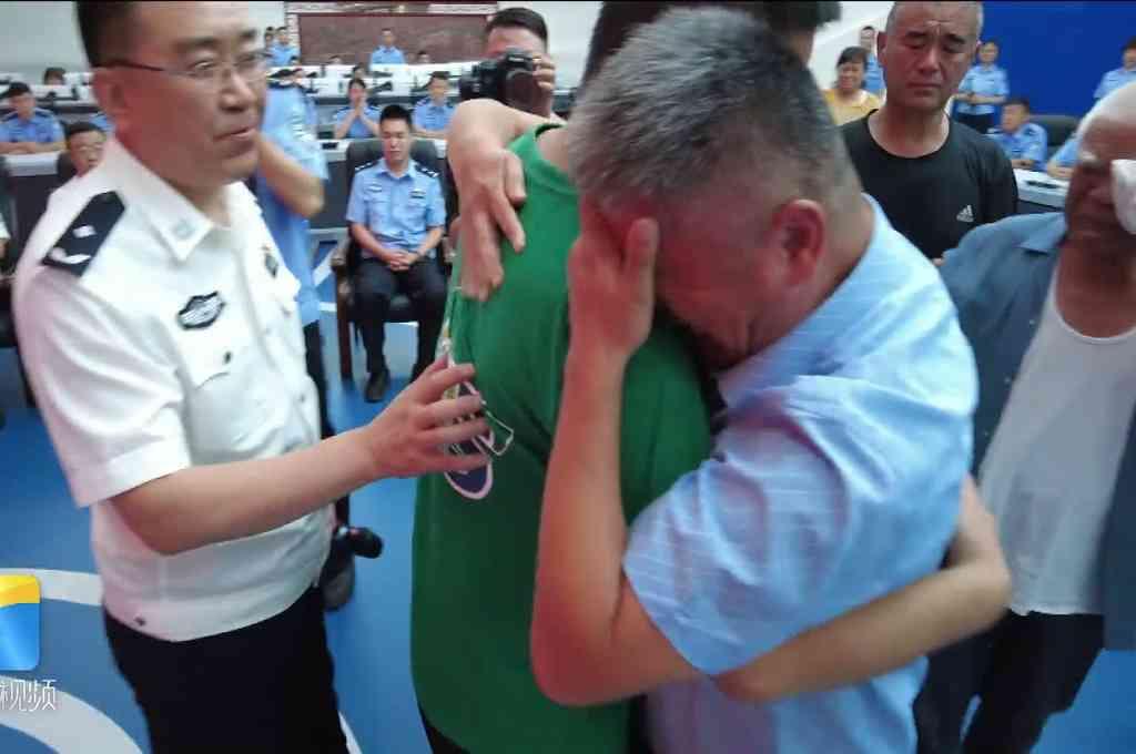 Guo Xinzhen desapareció en septiembre de 1997, a los 2 años y medio, mientras jugaba cerca de la casa familiar en Liaocheng. Crédito: Captura de video