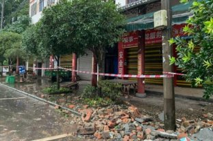 Video: sismo deja tres muertos y 60 heridos en Sichuan, China