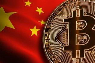 El Banco Central de China prohibió las operaciones y el minado de criptomonedas