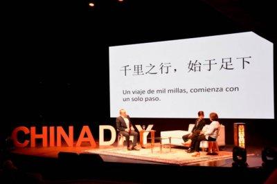 Llega China Day a Santa Fe, el evento de referencia nacional para los agronegocios en China